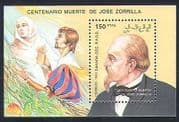 Sahara OCC 1993 Jose Zorrilla  /  Poet  /  Poetry  /  Writing  /  Literature  /  Writers m  /  s n33724
