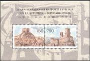 San Marino 1996 Great Wall of China/Castle/ Buildings/ Architecture/ Diplomacy 2v m/s (n43392)
