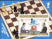 Sao Tome 1981 World Chess Championships/ Karpov/ Korchnoi/ Games/ Red Overprint  imperf m/s (s6340a)