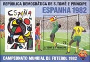 Sao Tome 1982 Football World Cup Championships/ WC/ Soccer/ Sports/ Games 1v m/s (b2060p)