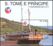 Sao Tome 1994 UPU Congress/ Ship/ Boat/ Sailing/ Nautical/ Transport 1v m/s (b9414)