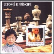 Sao Tome 2003 CHESS/ Board Games/ Sports/ People/ Personalities 1v m/s (s6340)