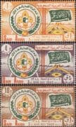 Saudi Arabia 1969  Scouts/ Rover Moot Camp/ Youth/ Scouting/ Badge/ Flag  3v set (n24917)