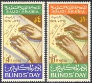 "Saudi Arabia 1975 ""Day of the Blind""/ Medical/ Health/ Braille/ Books/ Hands/ Reading 2v set (n43554)"
