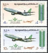 "Saudi Arabia 1975 ""Saudia"" Airline/ Planes/ Aviation/ Airlines/ Aircraft/ Transport/ Business/ Commerce 2v set (n43552)"
