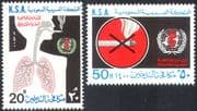 Saudi Arabia 1980 Anti-Smoking Campaign/ Health/ Medical/ Welfare 2v set (n27406)