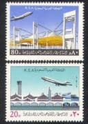 Saudi Arabia 1981 Planes  /  Aviation  /  Flight  /  Transport  /  Buildings  /   2v set (n27404)