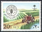 Saudi Arabia 1982 World Food Day/ FAO/ FFH/ Tractor/ Farming/ Crops/ Wheat/ Hunger 1v (n28903)