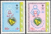 Saudi Arabia 1987  Disabled Children's Care Home/ Wheelchair/ Welfare/ Health/ Maps 2v set (n31551)