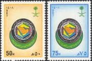 Saudi Arabia 1987 Gulf Co-operation Council Meeting/ Emblem/ Map 2v set (n31553)