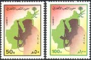 Saudi Arabia 1987 Military/ Politics/ Rifleman/ Soldiers/ Maps 2v set (n31557)
