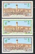 Saudi Arabia 1987 Mosque  /  Buildings  /  Pilgrims 3v (n31547)