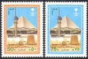 Saudi Arabia 1987 Pyramid/ TV Tower/ Fort/ Airport/ Buildings/ Architecture 2v n41087