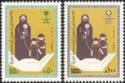 Saudi Arabia 1987 Social Welfare Society/ Health/ Medical/ Animation 2v set (n31550)