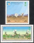 Saudi Arabia 1987 Space Communications/ Satellite/ Radio Dish/ Telecomms 2v set (n31444)