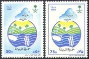 Saudi Arabia 1988 Environment Protection/ Clean Water/ Sea/ Trees 2v set (n31502)