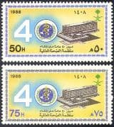Saudi Arabia 1988 Health Day  /  WHO  /  Building  /  Architecture 2v set (n31552)