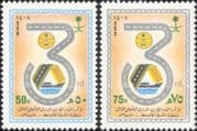 Saudi Arabia 1988 Roads Federation Meeting/ Transport/ Ship/ Rail/ Railways  2v set (n31499)