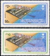 Saudi Arabia 1989 Desalination Plant/ Electricity/ Energy/ Power/ Water/ Technology  2v set (n31498)