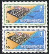 Saudi Arabia 1989 Electricity  /  Power  /  Water 2v set n31498
