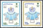 Saudi Arabia 1989 WHO/ World Health Day/ Welfare/ Communications/ Telecomms 2v set (n31503)