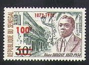 Senegal 1972 Blaise Diagne  /  People  /  Politics  /  Politician  /  Buildings 1v o  /  p (n36593)
