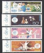Senegal 1985 Farming  /  Broken Chain  /  Work  /  Planets  /  Tractor  /  StampEx 4v set (n35900)