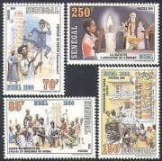 Senegal 1986 Christmas  /  Greetings  /  Nativity  /  Puppet  /  Candle  /  Dancers 4v set (n35894)
