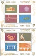 Serbia Montenegro 2005 Europa/ Stamp-on-Stamp/ Communication/ S-on-S  2 x 4v m/s (n34401)