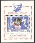 Sharjah 1968 Olympic Games  /  Sports  /  Olympics  /  Gold Medal  /  Discus Throwing m  /  s n40602