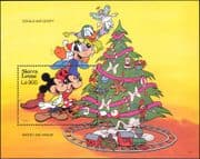 Sierra Leone 1992  Disney/Mickey/ Train/ Tree/ Toys/ Christmas/ Cartoons / Animation 1v m/s (b1815f)