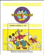 Sierra Leone 1992 Walt Disney/ Mickey/ Goofy/ Dancing/ Cartoons/ Animation 1v  m/s (b1605s)