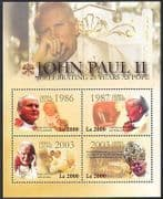 Sierra Leone 2004 Pope John Paul II  /  Religion  /  People  /  Church  /  Papal 4v m  /  s (n40206)