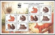 Slovenia 2007 WWF  /  Squirrels  /  Nature  /  Wildlife  /  Animals  /  Conservation 8v sht (n34248)