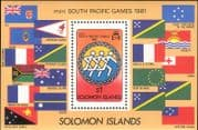 Solomons 1981 Pacific Games/ Sports/ Athletics/ National Flags 1v m/s (n40088d)