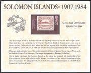 Solomons 1983 UPU  /  Canoe  /  Nautical  /  Stamp-on-Stamp  /  S-on-S  /  Palm Tree 1v m  /  s (n18024)