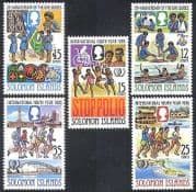 Solomons 1985 Girl Guides  /  Youth Year  /  Medical  /  Health  /  Sport   /  Bridge 5v set n40088