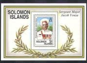 Solomons 1992 Jacob Vouza  /  War Heroes  /  Military  /  People  /  Medals 1v m  /  s (s4195a)