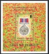 Solomons 1995 Lest We Forget  /  End of WWII  /  Military  /  Poppies  /  Medal 1v m  /  s (n39786)