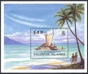 Solomons 1996 Capex  /  Mail Transport  /  Canoe  /  Palm Trees  /  Nature  /  StampEx m  /  s (s4153)