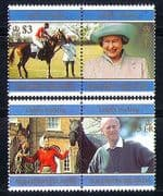 Solomons 1997 Royalty  /  Wedding  /  QEII  /  Horses 4v set n30667