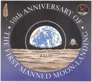 Solomons 1999 Space/ Apollo 11/ Moon Landing/ Earth/ Rockets/ Astronauts/ Parachutes 1v m/s (b4653)