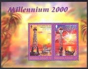 Solomons 2000 LIGHTHOUSES  /  Maritime Safety  /  Boats  /  Buildings  /  Transport m  /  s (n12891)