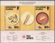 Solomons/Solomon Islands 1991 Phila Nippon/StampEx/Food/Cooking/Gastronomy 2v m/s (n19802)