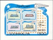 Somalia 1994  Trains/ Railways/ Rail/ Steam Engines/ Locomotives  1v m/s (b5301b)