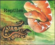 Somalia 1998 Royal Python/ Snakes/ Reptiles/ Animals/ Wildlife/ Nature 1v m/s (b2820)