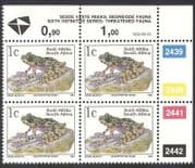 South Africa (RSA) 1993 Ghost Frog  /  Amphibians  /  Animals  /  Nature  /  Frogs c  /  b (za10081)