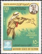 South Arabia/Kathiri State of Seiyun 1967  Scouts/ Scouting/ Jamboree/ Shooting/ Hunting 1v (b3485n)