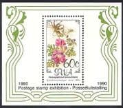 South West Africa 1990 Flowers  /  Plants  /  Nature  1v f  /  s Foundation Sheet (b7657)