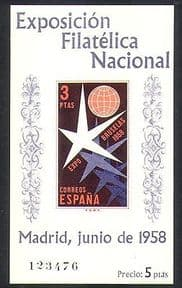 Spain 1958 EXPO  /  Exhibition  /  Emblem  /  Commerce  /  StampEx  /  Animation impf m  /  s (n37351a)